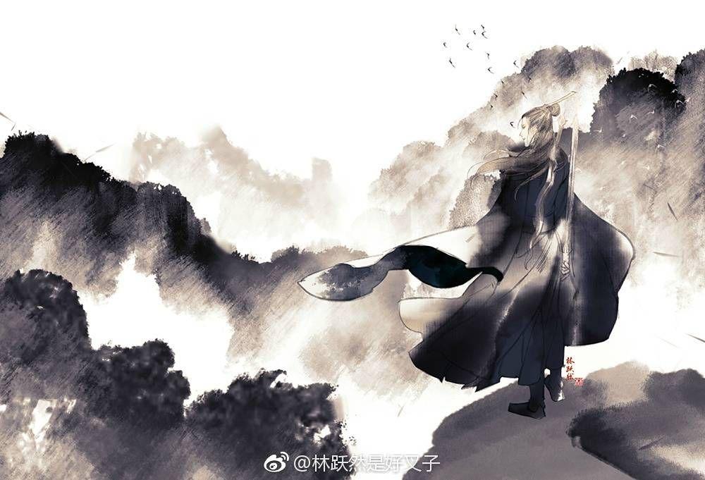 song lan illustration