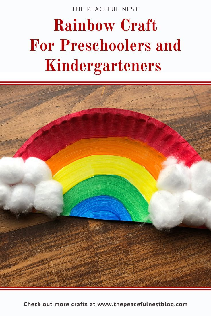 Simple rainbow paper plate craft to do with your preschoolers or kindergarteners. Hands on learning activities. Paper plate crafts. Preschool activities. Learn about colors and the rainbow with this fun and easy to make craft! #preschoolcrafts #handsonactivities #paperplatecrafts #kindergartencrafts #rainbowcrafts