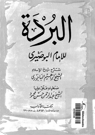 Pin On Arabic Book Covers