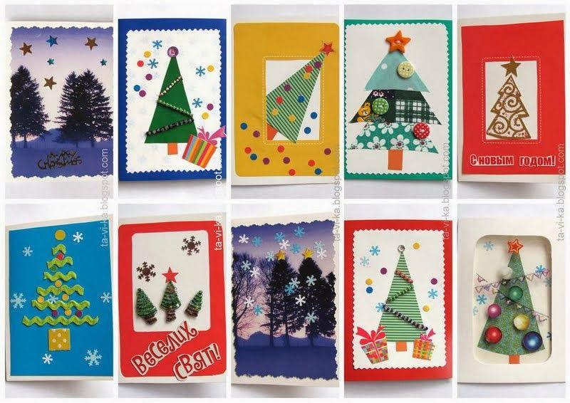 Прощание летом, как сделать с детьми новогодние открытки