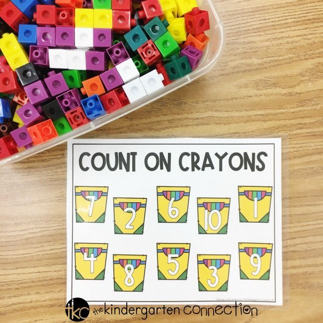 Photo of School Supply Unifix Cubes Counting Activity Mats