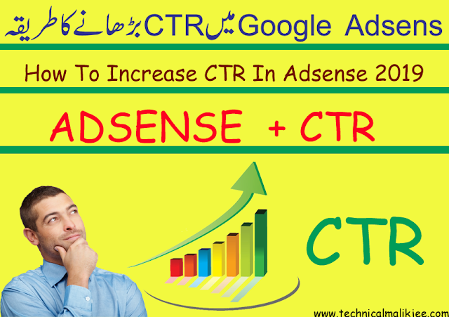How To Increase CTR In Adsense 2019 Hello Friends, Welcome To Your
