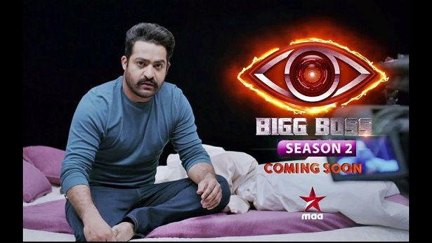 Bigg Boss 2 Telugu Contestants Names 2017 List &Starting