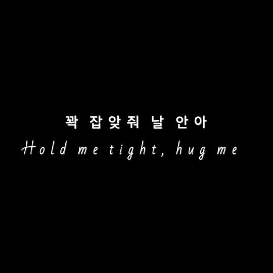 Hold Me Tight Bts