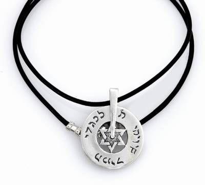 Kabbalah silver star of David wheel necklace