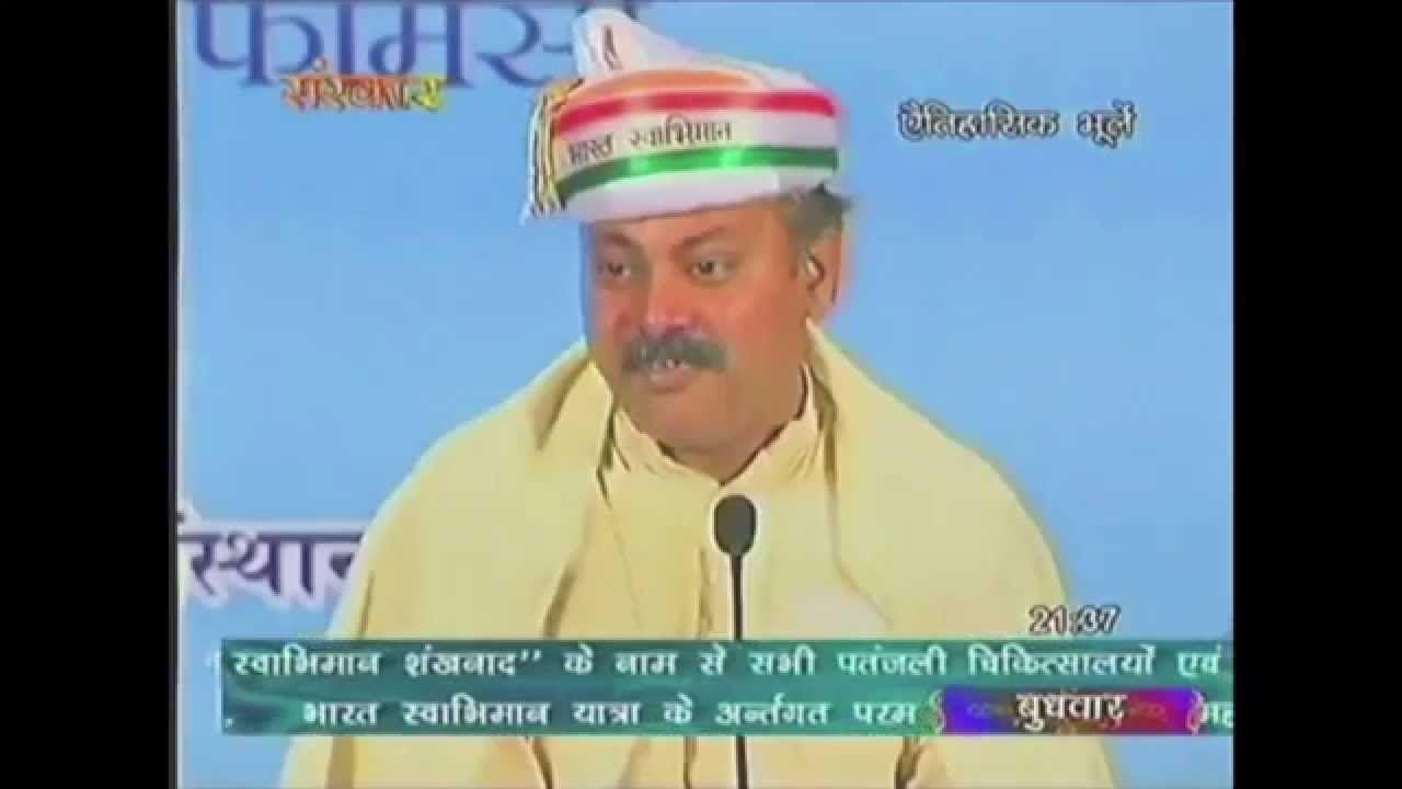 Documentary On Shri Rajiv Dixit Ji | GAUSEWA | Documentaries