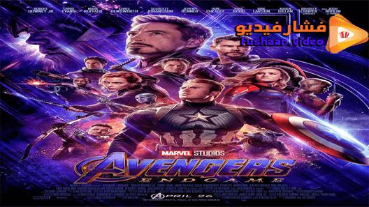 مشاهدة فيلم Avengers Endgame 2019 مترجم Avengers Marvel Cinematic Marvel