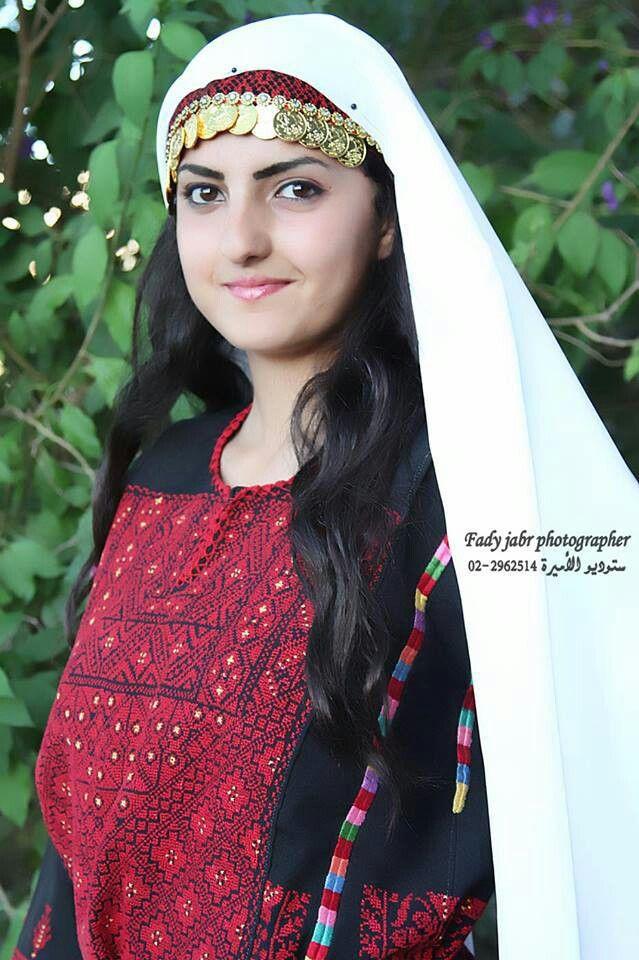 Palestinian Beauty | Amazing Arab life | Pinterest