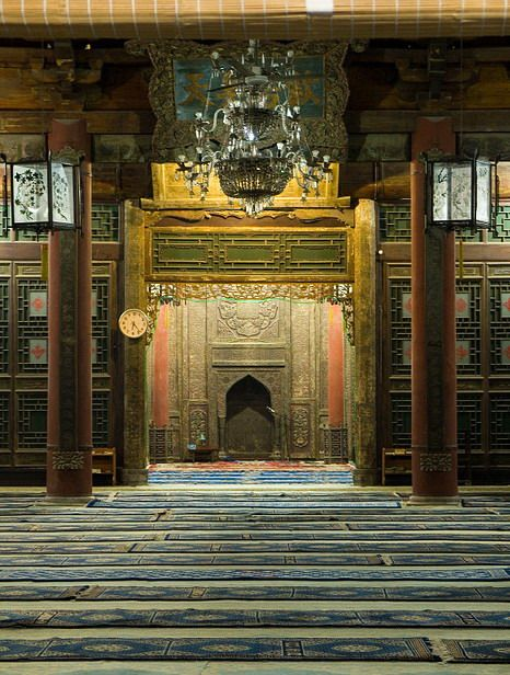 Interior Of The Great Mosque Of Xi An In China A Stunning Place Which I Have Chinese Architecture Mosque Islamic Architecture
