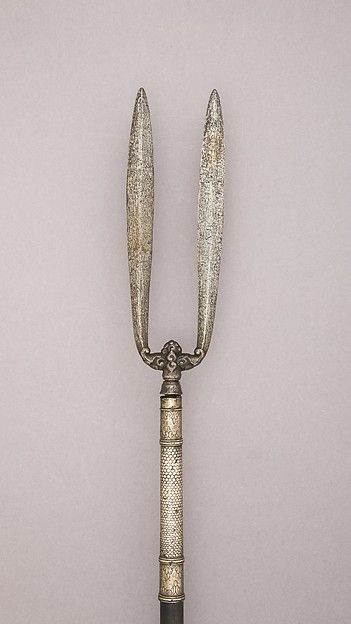 Two Pronged Spear Bident Javanese Spear Hades Aesthetic Hades