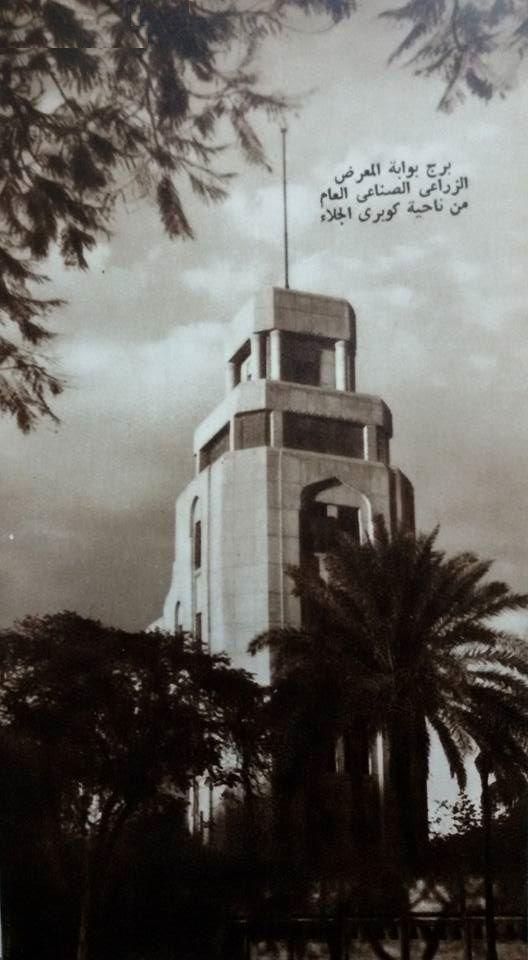 برج بوابة المعرض الزراعى الصناعى العام من ناحية كوبرى الجلاء