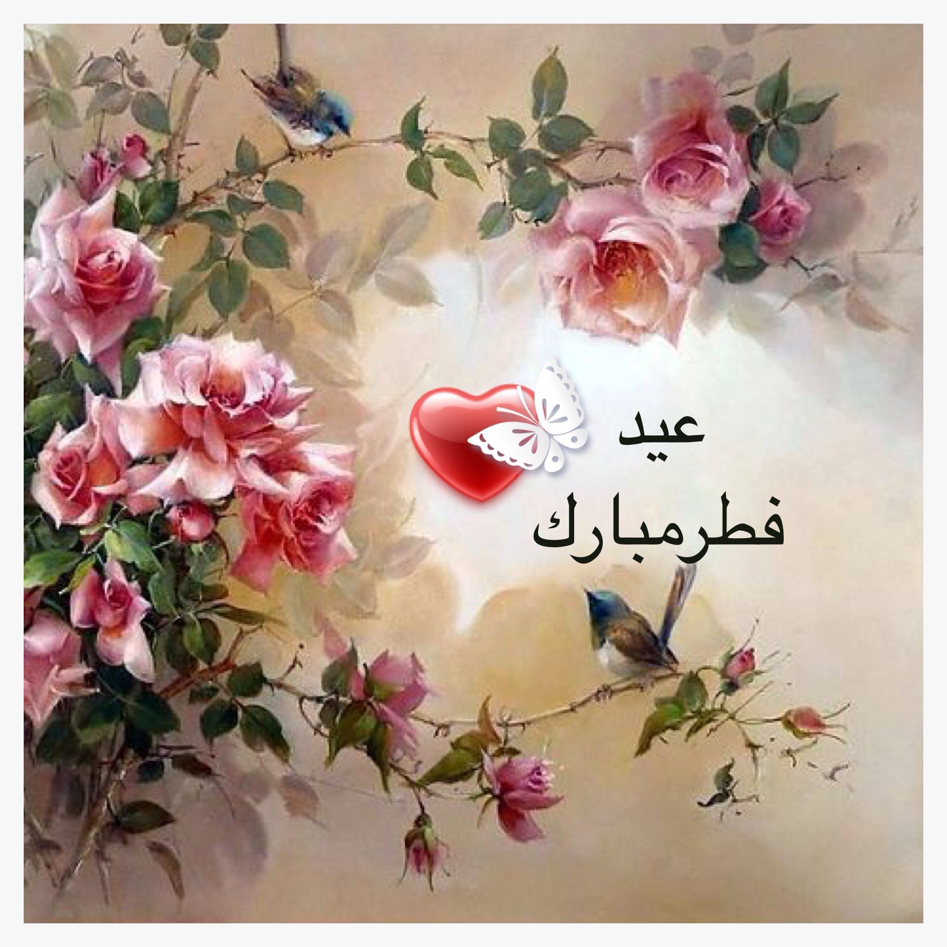 عيد فطر مبارك Eid Stickers Wreath Tattoo Floral Wreath