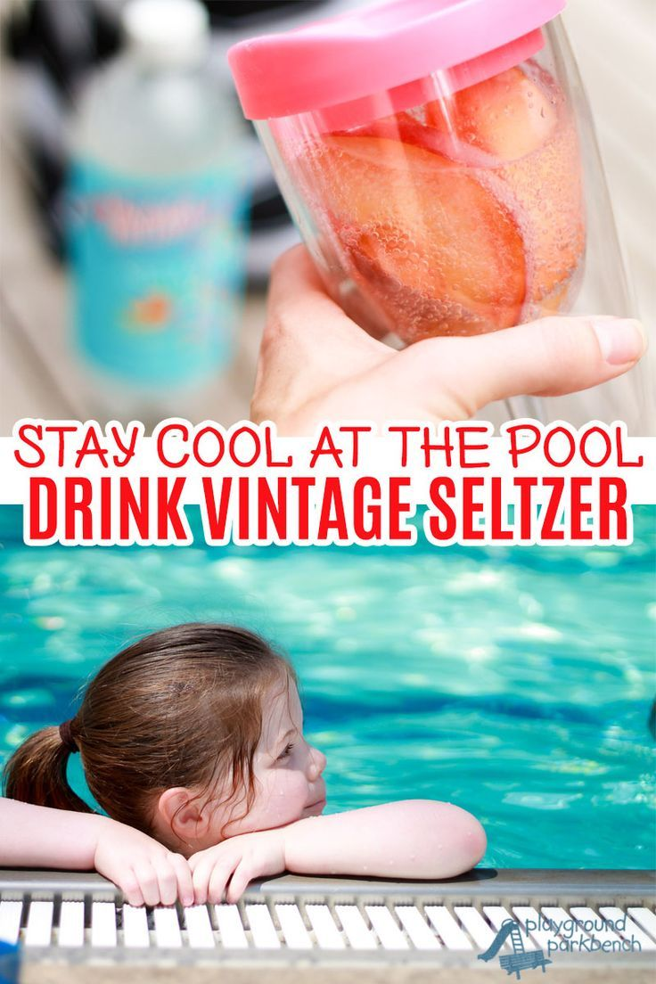 Keep Cool at the Pool This Summer | New baby products ...