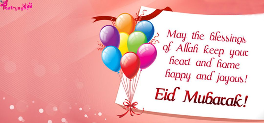 Eid Mubarak Wishes Messages For Lovers With Eid Mubarak Pictures