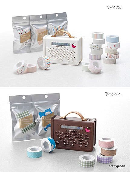 Ummm, a label maker that prints on WASHI TAPE?? I want this, like - free shipping label maker