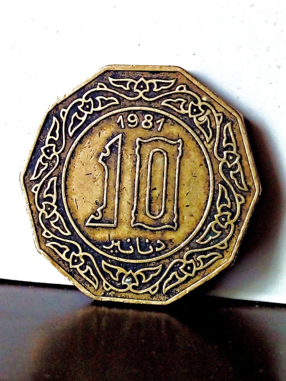 10 دينار العملة الجزائرية 10 Dinars Algerien In 2021 Coins 10 Things Personalized Items