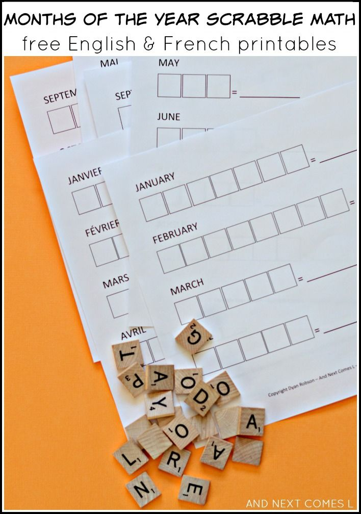 Months of the year Scrabble math activity for kids with free English & French printables from And Next Comes L