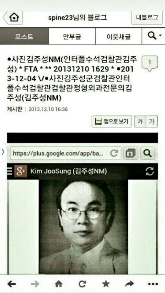 김주성NM 2013-12-03 FTA