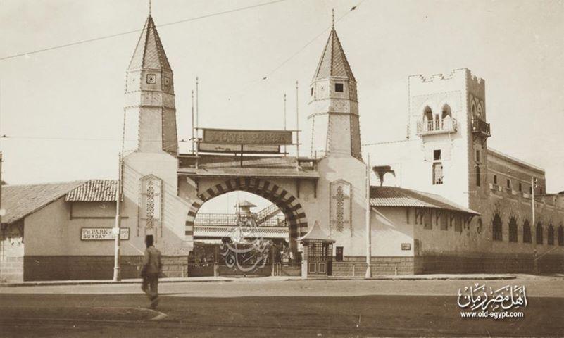 مدينة الملاهي لونا بارك عام 1915 م وهي اول مدينة ملاهي في الشرق الاوسط انشأت في حي مصر الجديدة بالقاهرة عام 1910 و س Cairo Egypt Egypt History Old Egypt
