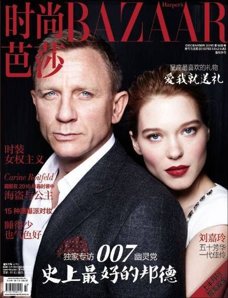 Daniel Craig & Lea Seydoux for Harper's Bazaar China - December 2015