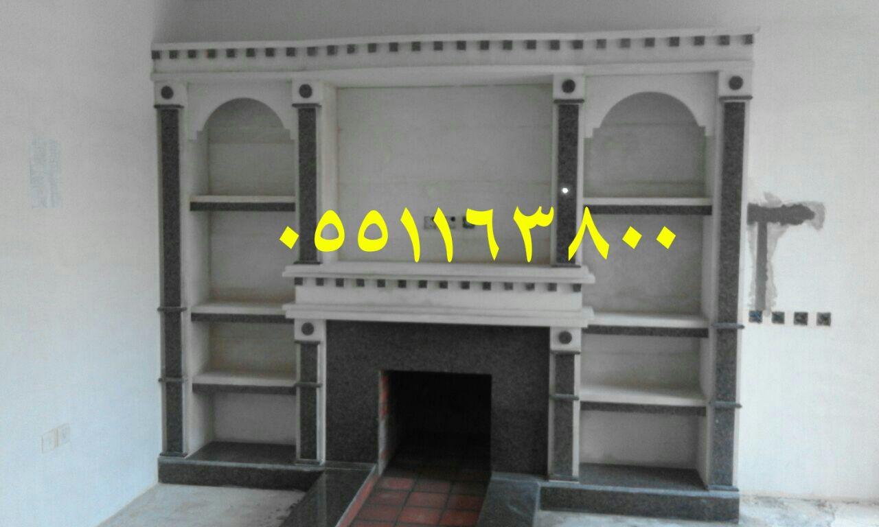 صور مشبات ديكورات مشبات مشبات حديثه مشبات جديده مشبات رخام مشبات حجر مشبات طوب صورمشبات صور مشبات رخام صور مشبات حجر ديكور مشب صورة Home Decor Fireplace Decor