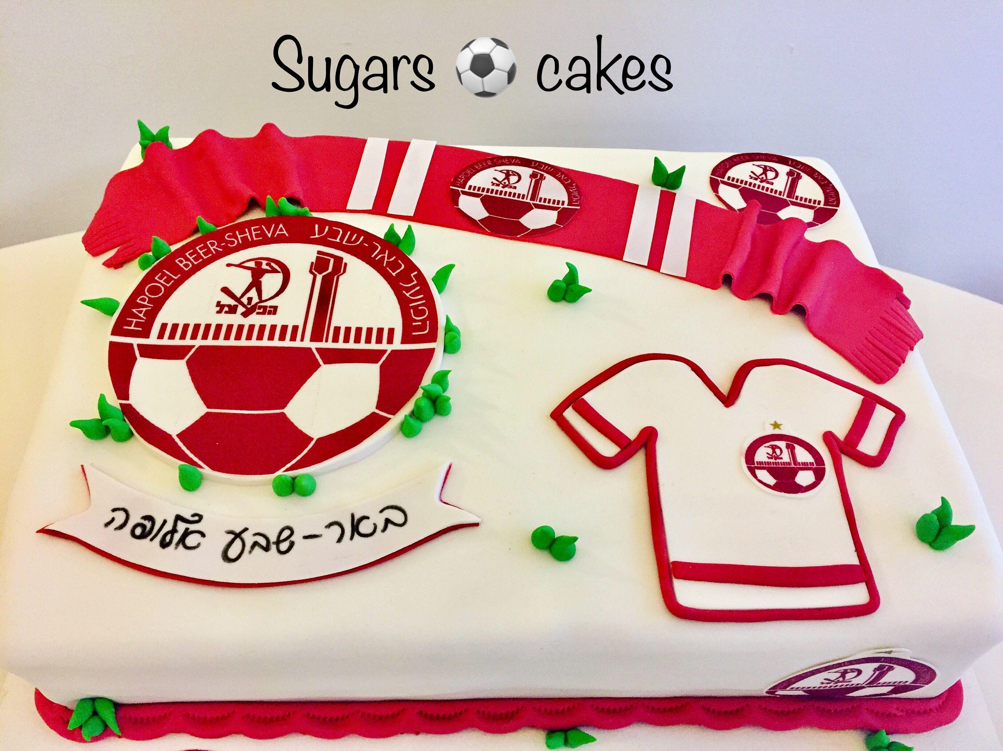 עוגת כדורגל הפועל באר שבע Football cake   Beer cake, Sugar cake, Cake