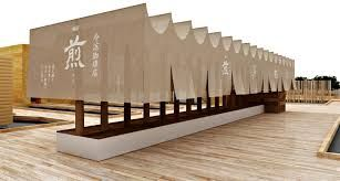 「冷涼珈琲店」の画像検索結果 Exhibition Display Stage Design Design
