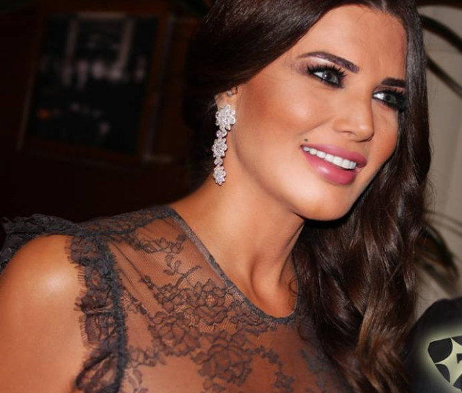 Mona Abou Hamze | Beautiful makeup, Makeup, Tv presenters