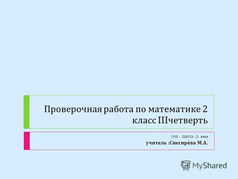 7 класс учебник по русскому языку бунеев и бунеева с заданиями 183-по