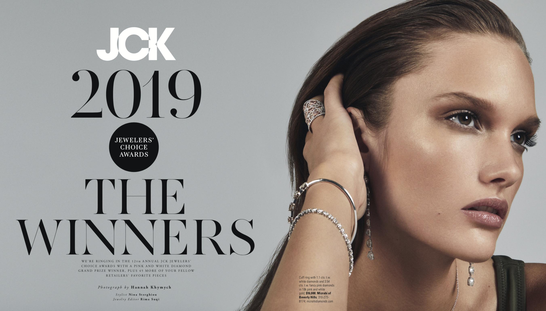 Jck 2019 Winners Best Jewellery Design Award Winning Jewelry Best Ring Designs