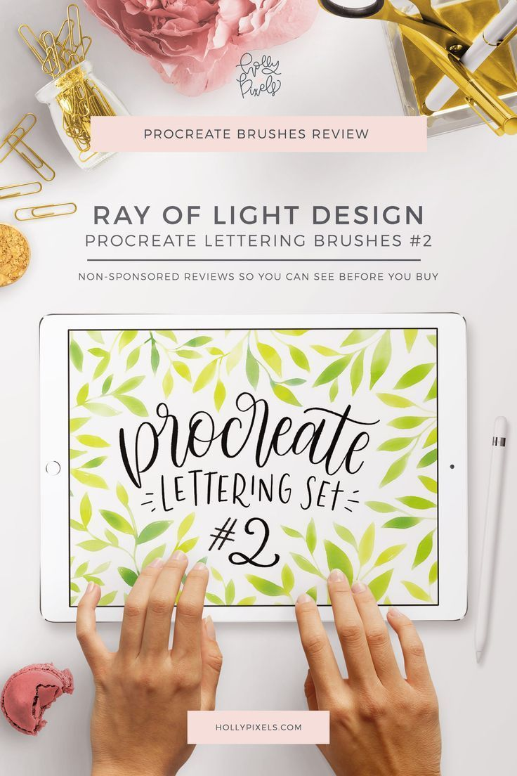 Procreate Lettering Set 2 by Ray of Light Design
