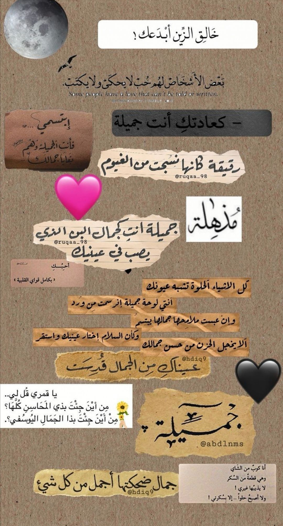 أحبك يا قلبي غ ي ن Iphone Wallpaper Quotes Love Calligraphy Quotes Love Love Quotes Wallpaper