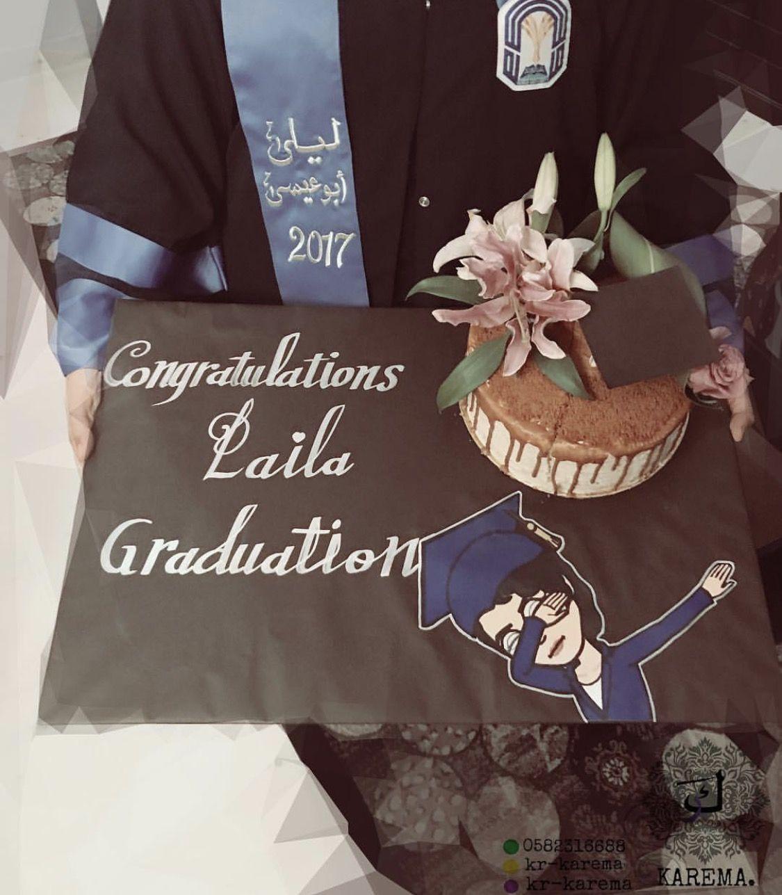 Pin By Aisha On Gifts Graduation Center Pieces Graduation Diy Graduation Stickers