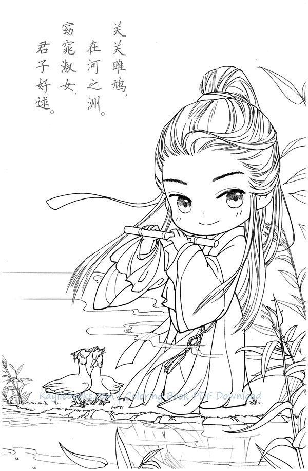 download chinese anime portrait coloring page pdf in 2020