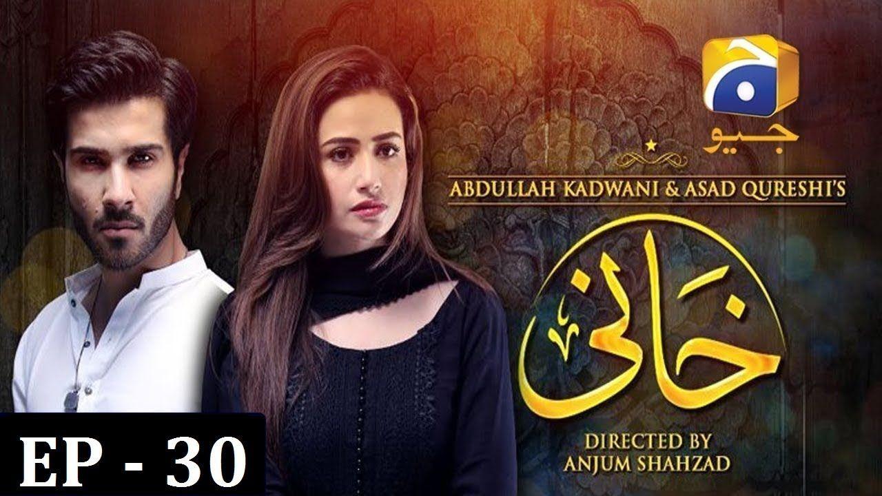 Khaani Episode 30 2nd Last Har Pal Geo Pak Drama Pakistani