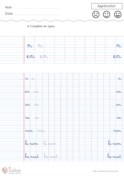 Télécharger lignes d'écriture a imprimer PDF | cp ce1,exercice,majuscule,apprendre,feuille ...