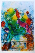 """Marc Chagall Limited Edition Color Lithograph Entitled """"Shofar"""""""
