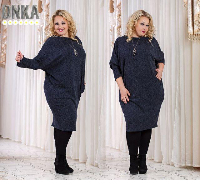 bf3a5fadd046 Женское теплое платье из ангоры с кулоном . Различные цвета Большие размеры  от