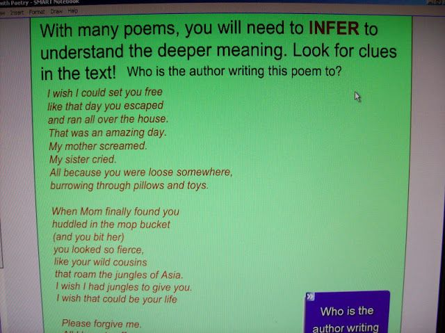 poetry / inference
