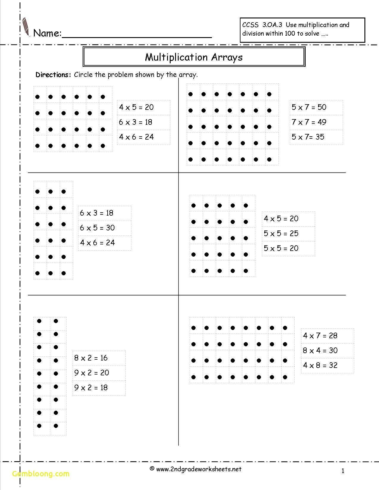 Free 2nd Grade Worksheets Array Worksheets 2nd Grade Worksheets Multiplication Arrays