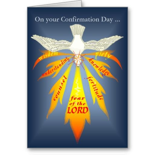 Holy Spirit Confirmation Clip Art Confirmation Card Gifts Of The