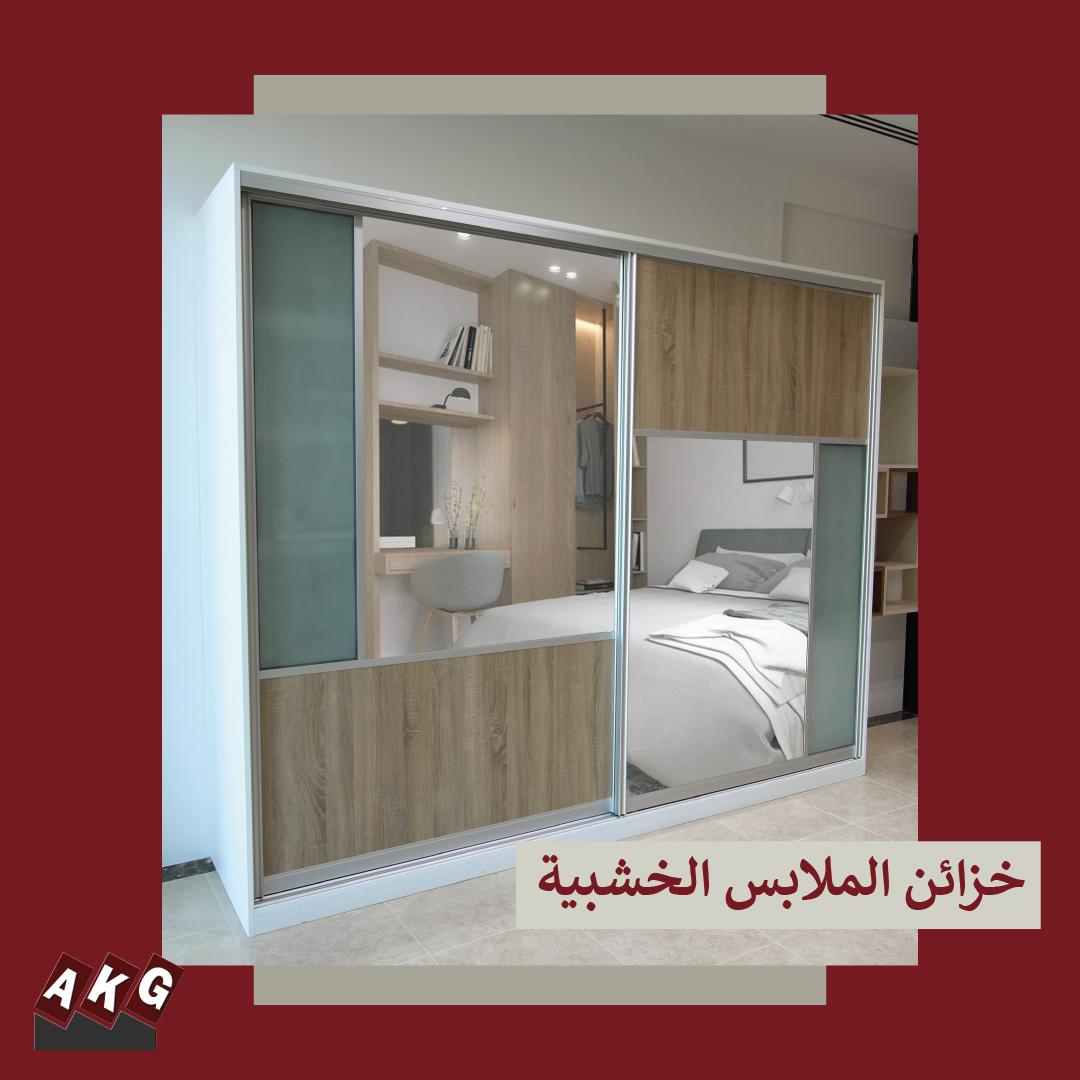 خزانة ملابس خشبية دولاب ملابس ديكور دولاب ديكور غرف النوم 2020 Egger Wood Wardrobe Design Home Decor Home Decor