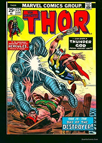 Marvel Comics Thor Matted Limited Edition Lithocel Diptych Includes Certificate of Authenticity @ niftywarehouse.com