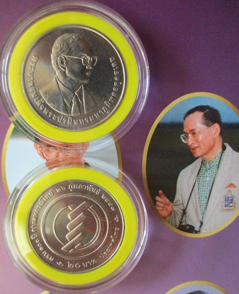 2016 Thailand Coin 20 Bath Unc Siam King Rama Ix Thai Cooperative