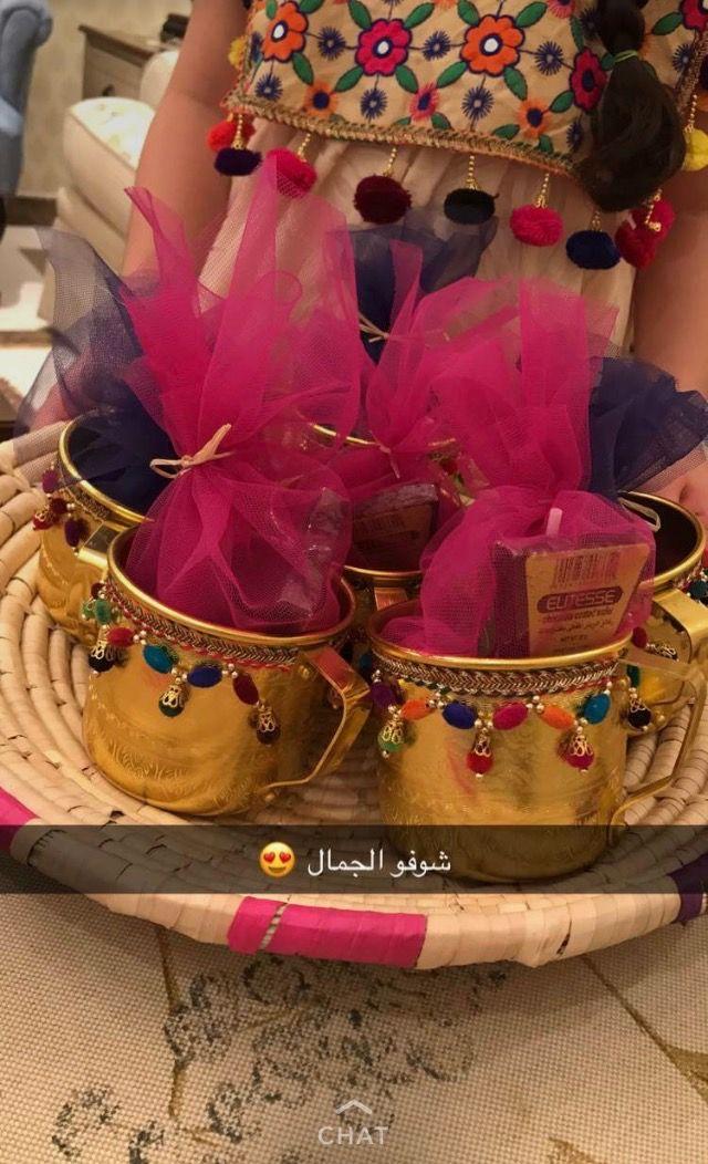 توزيعات معدن Ramadan Crafts Ramadan Gifts Eid Gifts