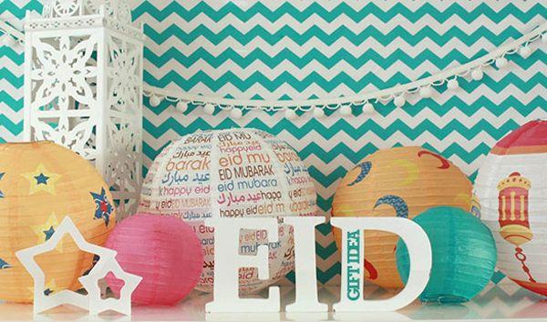Top Homemade Eid Al-Fitr Decorations - fc6ba542d2329d02f9bfa473afdc31b8  HD_59100100 .jpg