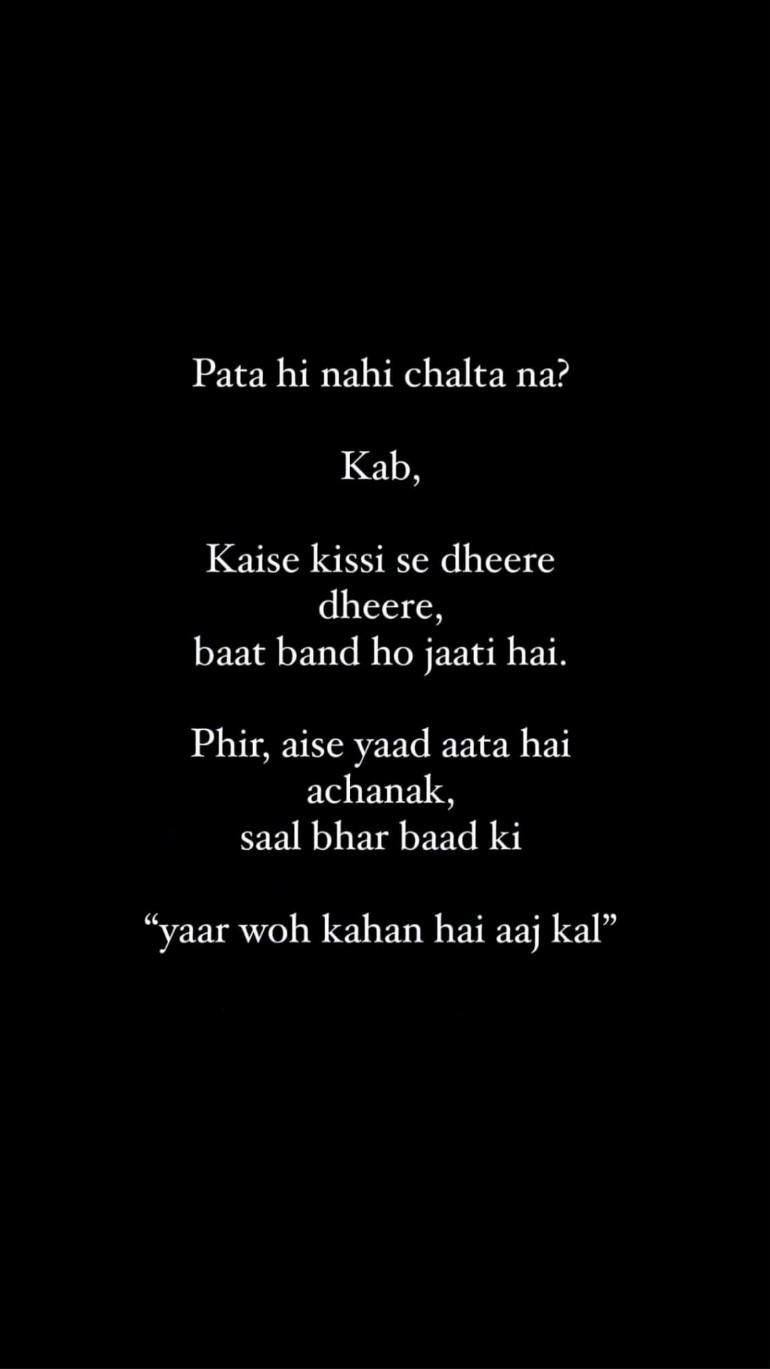 #KajAL_PaNDeY