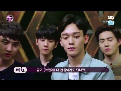 SBS [내손에 가수, 판타스틱 듀오] - EXO(엑소) '으르렁' 미리보기