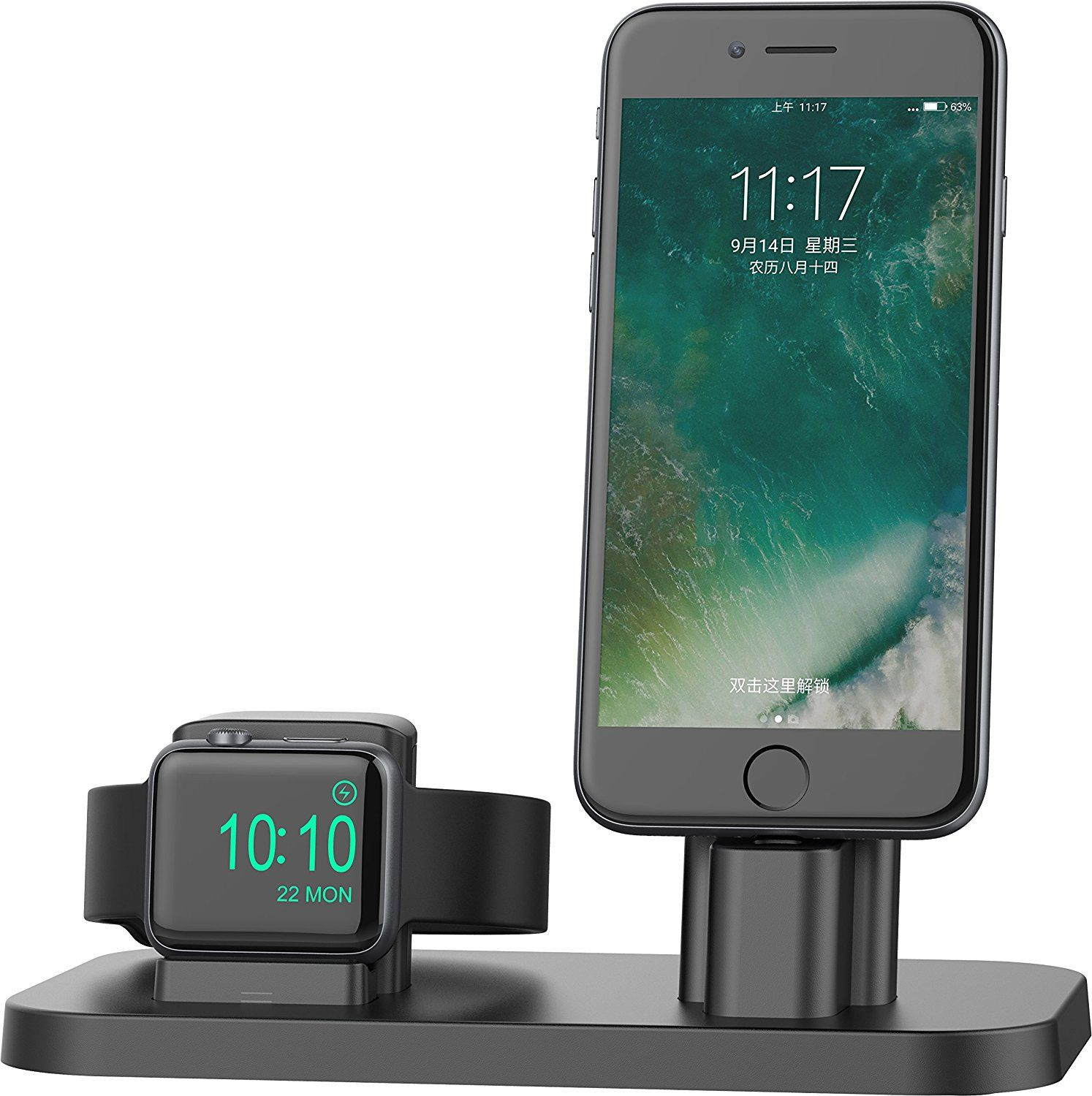 sports shoes 36106 1098a Amazon.com: Apple Watch Stand, BEACOO Charging stand Dock Station ...