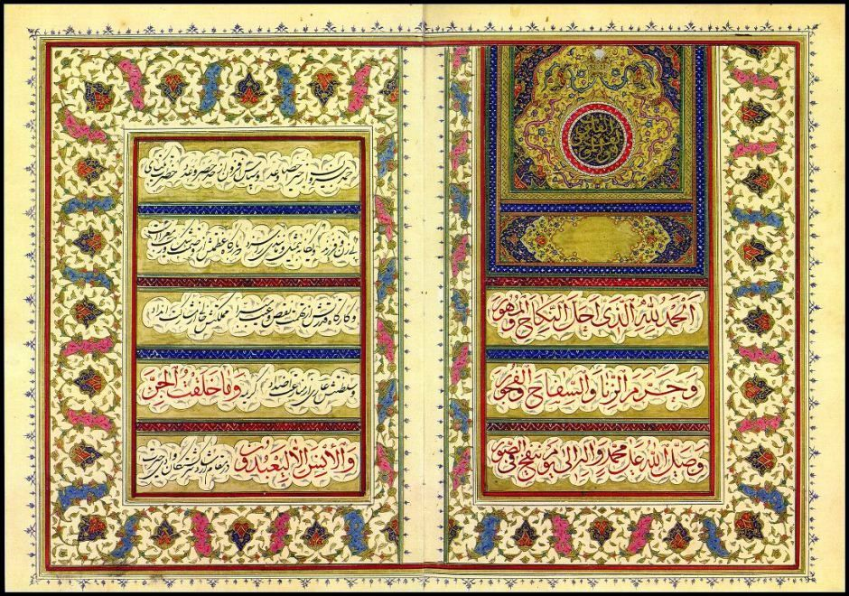Marriage contract between Zahra Khanum, daughter of Nizam al - marriage contract